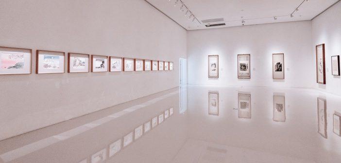 Les bases de l'éclairage des expositions d'art